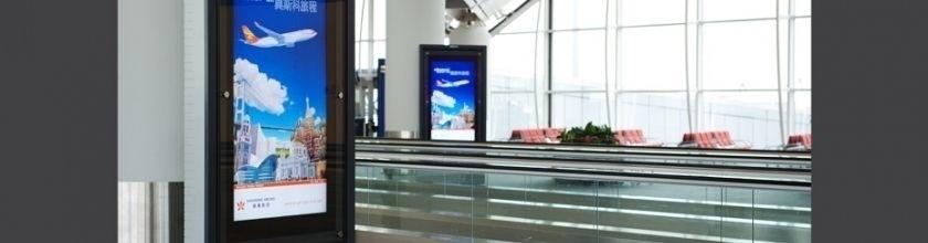 Reklamos skydai ir vitrinos