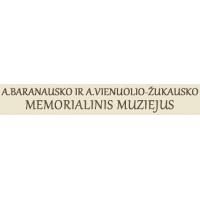 A. Baranausko ir A. Vienuolio-Žukausko memorialinis muziejus