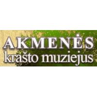 Akmenės Rajono Savivaldybės Akmenės Krašto Muziejus