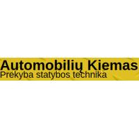 Automobilių Kiemas, UAB