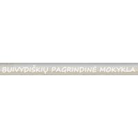 Buivydiškių Pagrindinė Mokykla