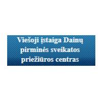 Dainų pirminės sveikatos priežiūros centras,VšĮ