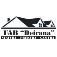Deirana, UAB
