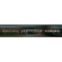 Druskininkų savivaldybės Viečiūnų progimnazija