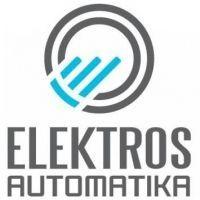 Elektros automatika, UAB