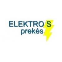 Elektros prekės, UAB