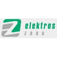 ELEKTROS ZONA, UAB