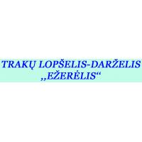 Ežerėlis, Trakų lopšelis-darželis
