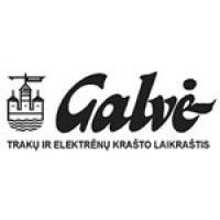 GALVĖ, laikraštis, UAB GALVOK