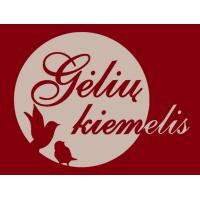 GĖLIŲ KIEMELIS, UAB