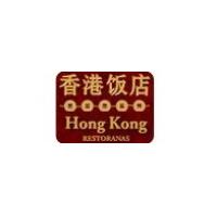 HONG KONG, restoranas, UAB JINLI