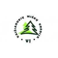 Kaišiadorių miškų urėdija, VĮ