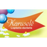 Karuselė, Vilniaus Lopšelis - Darželis