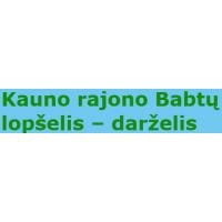 Kauno r. Babtų lopšelis-darželis