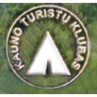 Kauno turistų klubas