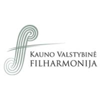 Kauno Valstybinė Filharmonija, Koncertinė Įstaiga