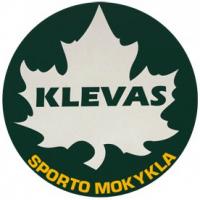 Šiaulių regbio ir žolės riedulio akademija