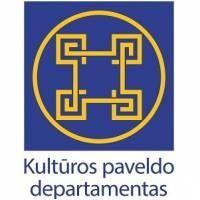 Kultūros paveldo departamentas prie KM