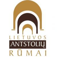Lietuvos Notarų Rūmai, VŠĮ