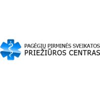 Pagėgių pirminės sveikatos priežiūros centras, VšĮ