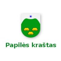 Papilės kultūros ir laisvalaikio centras, VšĮ