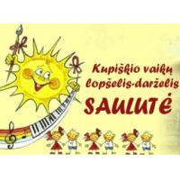 Saulutė, Kupiškio vaikų lopšelis-darželis