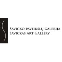 Savicko paveikslų galerija, VšĮ