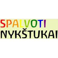 Šiaulių Valdorfo darželio-mokyklos bendruomenė, VŠĮ
