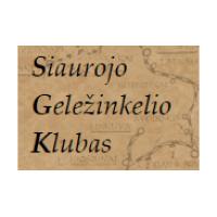 Siaurojo geležinkelio klubas, VŠĮ