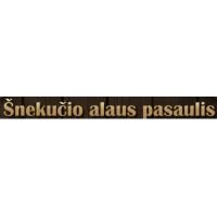 Aurimo Vaškevičiaus, IĮ