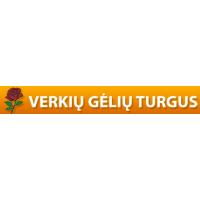 Verkių Gėlių Turgus, GĖLIŲ VERSLAS, UAB