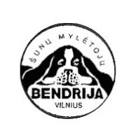 Vilniaus m. šunų mylėtojų bendrija