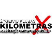 Žygeivių klubas X Kilometras